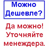 купить дешевле Мини азс от производителя baki.spb.ru