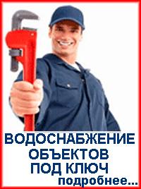 Баки водоснабжение, baki.spb.ru